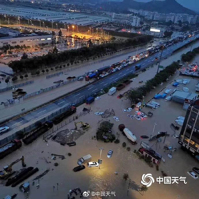 广东的雨有多大