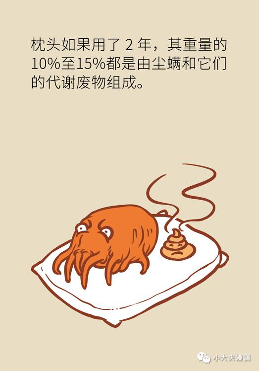 【注意】家里有这种筷子、毛巾、枕芯的,赶紧扔了…