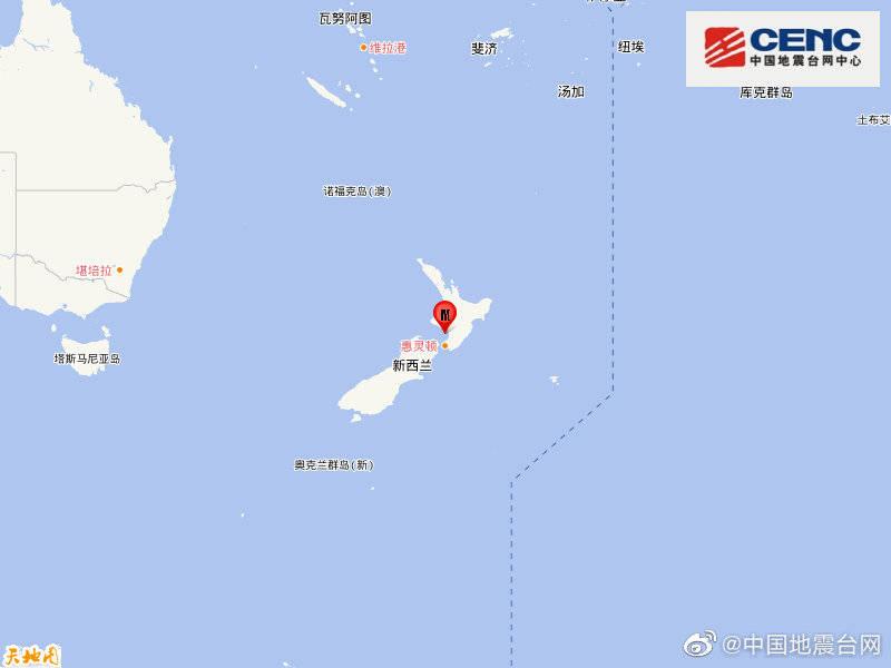 新西兰总理正接受直播访谈,当地发生5.