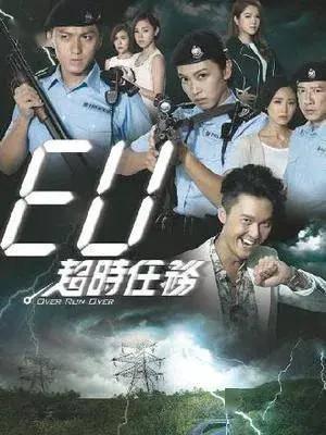 朱千雪:很多人却只看三四集就弃剧了一部TVB近年的良心好剧
