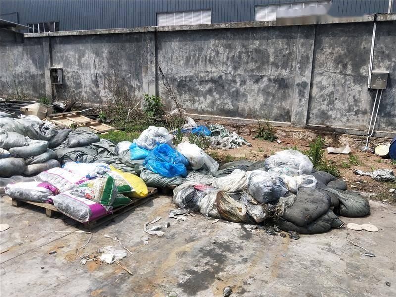 建研环境监测丨企业一定不能踩危废收集、贮存、处置、利用常见雷区!