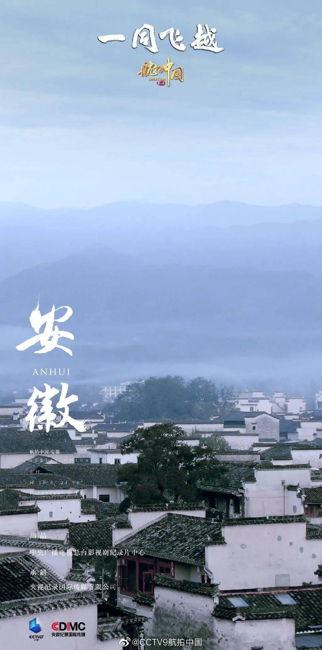 冰与火之歌第四季8_航拍中国第三季,来了!_云南省