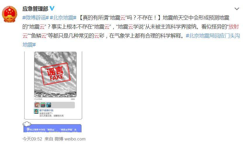 http://www.bjgjt.com/tiyuhuodong/142158.html