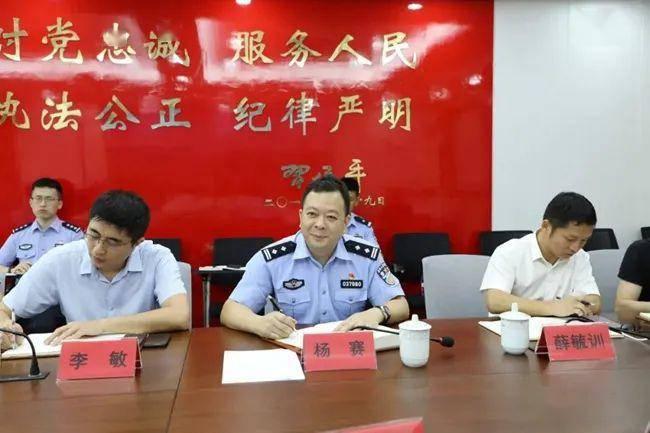 龙港媒体大伽进公安,警媒恳谈都谈了啥……