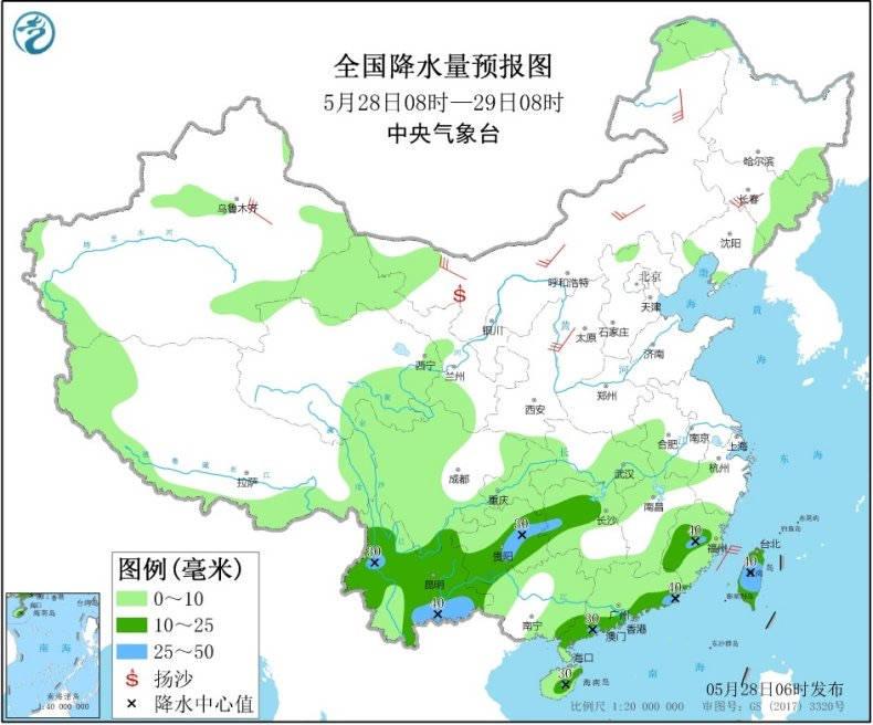 江南华南28日将出现新一轮降水过程 北方地区多大风天气
