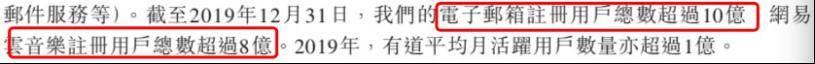 """丁磊网易回归港股确认!京东也快了?中资券商股""""嗨了"""""""