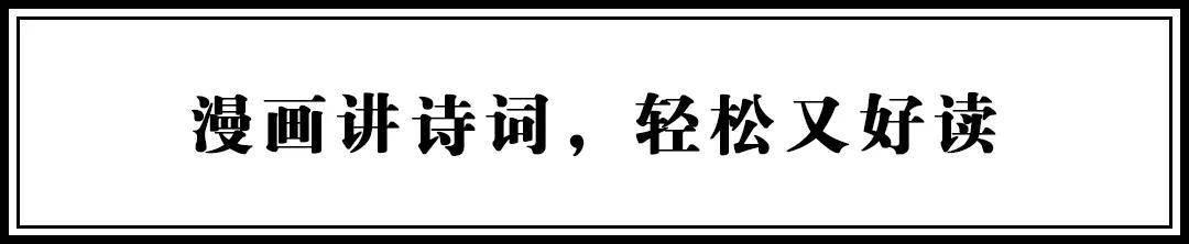 北大教授点赞林志颖的育儿潜规则,早知道这么给孩子学诗词多好