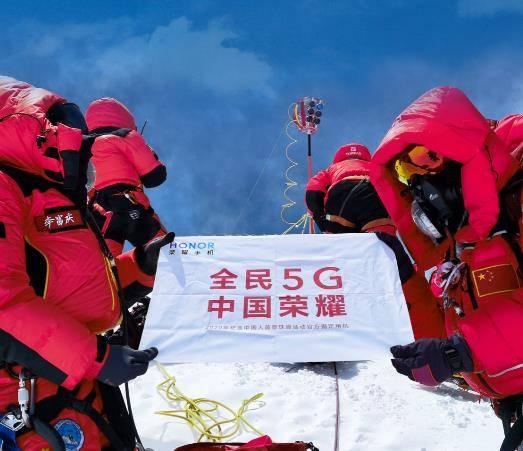 荣耀登顶!珠峰峰顶上实现人类历史上首次5G通话