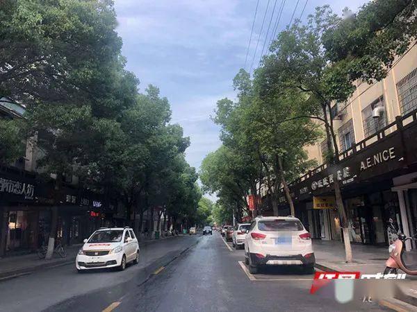 常德临澧县城区部分停车位收费,是敛财还是造福?看记者调查…