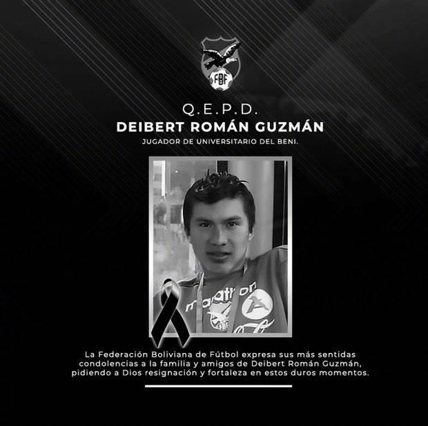 玻利维亚一球员感染新冠去世,年仅25岁