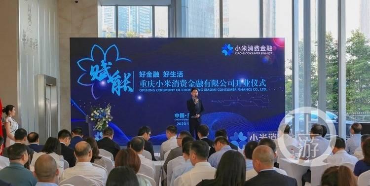 """江北嘴""""金融圈""""再添新成员!江北区现已有金融机构近480家"""
