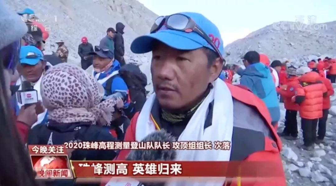 #测量#耗时9个小时!队员讲述的这个细节让人泪目,8300米→登顶