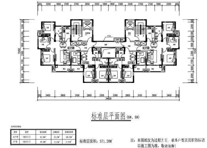 明三暗六房子平面图
