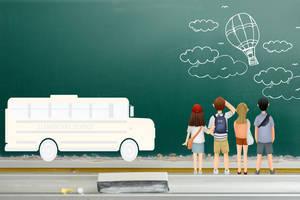 北京開學時間定了!中小學、幼兒園、高等學校錯峰返校,分批報到