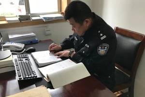 哈尔滨市公安局通河县局全力推进