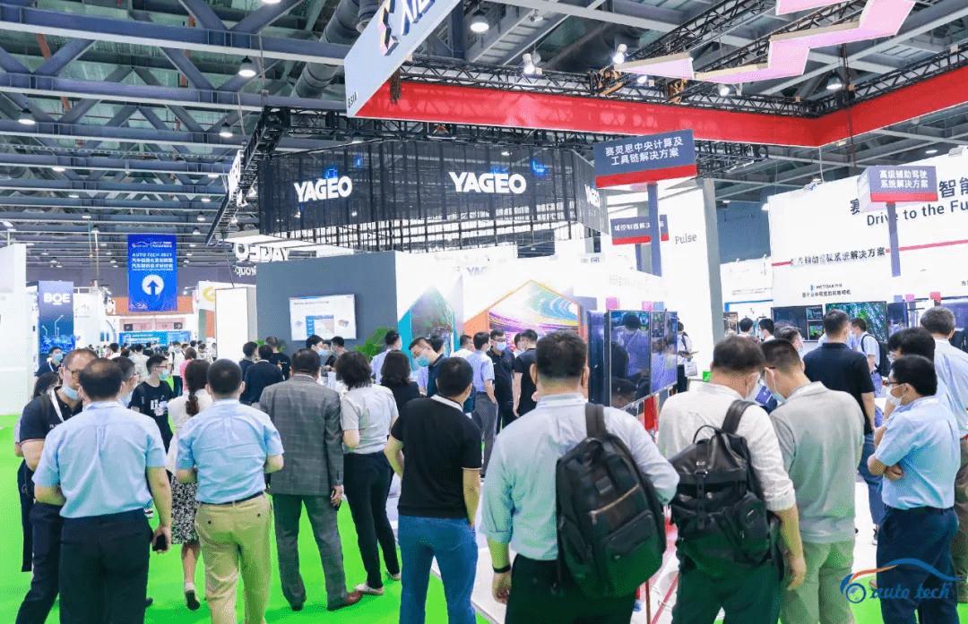 绿色发展,科技创新-- 2022 广州国际汽车技术展览会