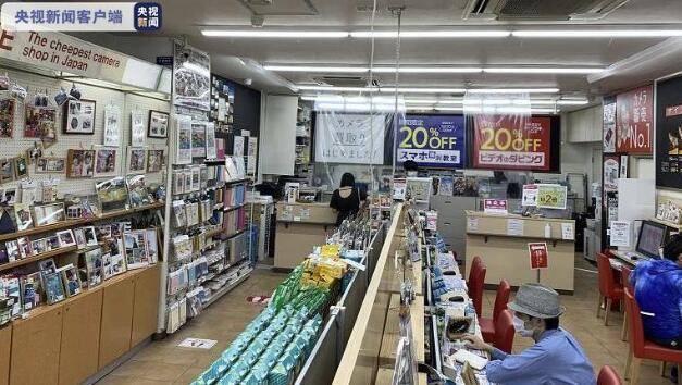 日本新增51例新冠肺炎确诊病例 累计确诊17000例