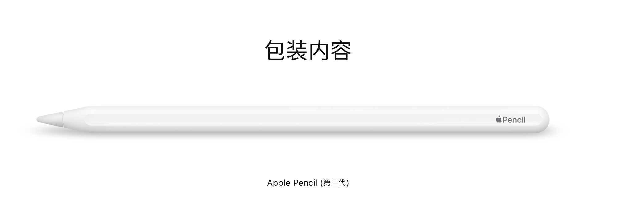 Apple,Pencil