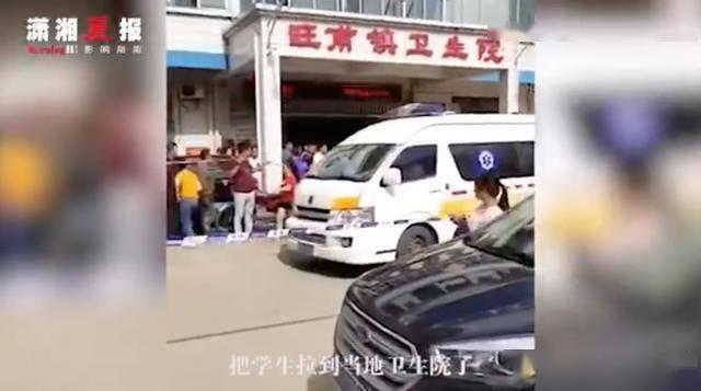 最新通报!广西一小学保安砍伤39名师生