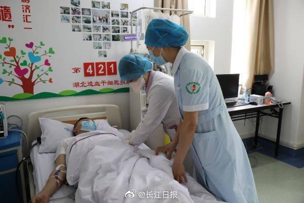 """傳遞""""生命火種"""",荊門小伙來漢捐出185毫升造血干細胞"""