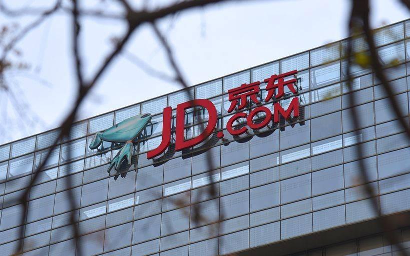 京东二次上市的招股书披露,公司可能被退市,刘强东的关键人风险