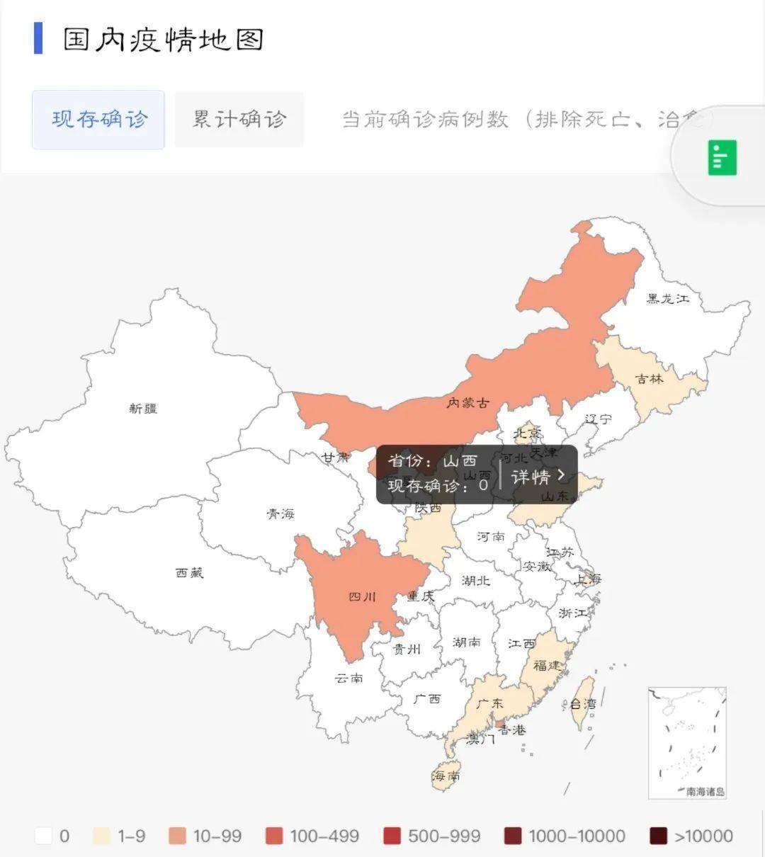 【疫情播报】6月6日新型冠状病毒感染肺炎疫情动态图片