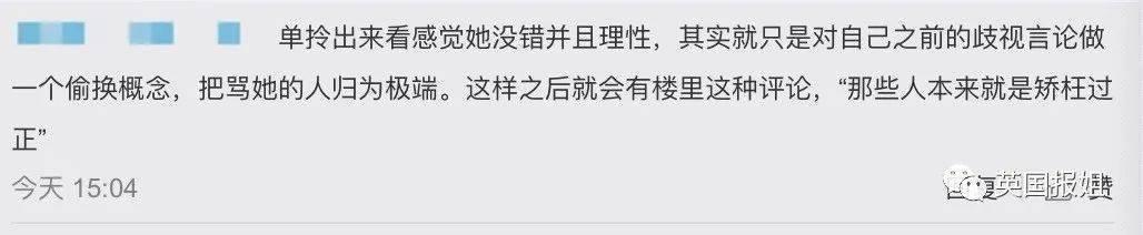美国网友怒骂J.K罗琳:你歧视变性群体,还歧视中国人!