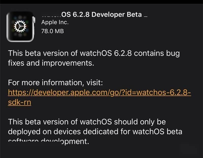 苹果 watchOS 6.2.8 开发者预览版 Bet