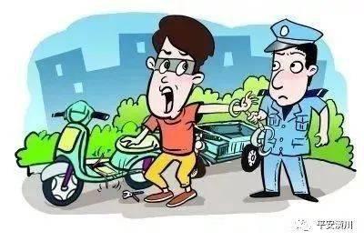 注意!另一辆电瓶车从潢川被盗。离开家是必要的