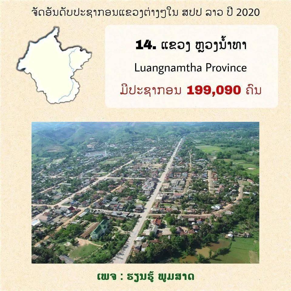 防城区2020年人口数据_防城区八百里上城