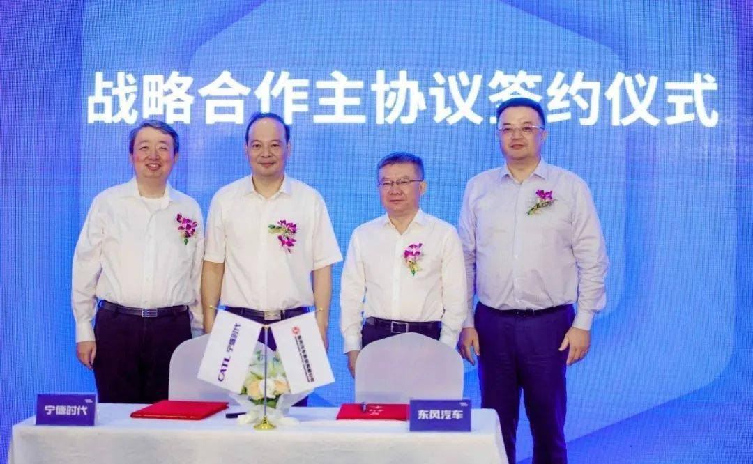 """""""新""""领域!东风与这家公司签署战略合作协议"""