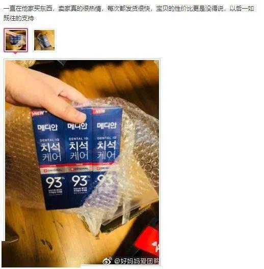 出口软毛网红牙刷才一块多一支,清仓好价!韩国本土牙膏无限回购!图片