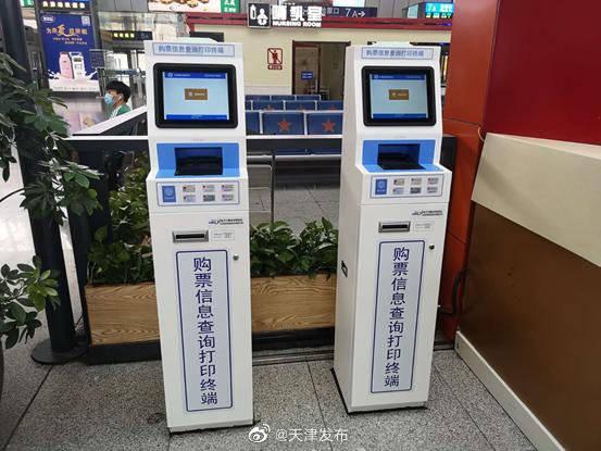 6月20日起天津境内所有列车实施电子客票 直接刷身份证进站乘车