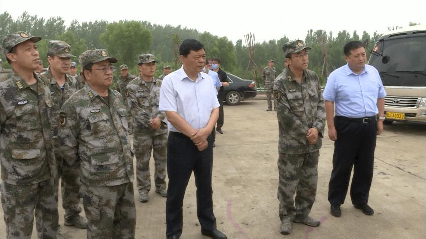 泰安軍分區領導來我縣對黃河、東平湖進行現地防汛勘察