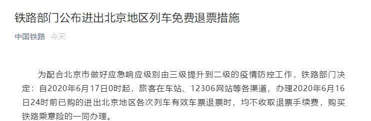 警惕!河南新增1例无河南省新闻咨询症状感染者!最新通报来了