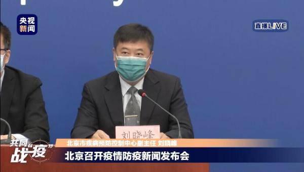 声明:转载此文是出于通报更多信息之目的 北京西城新冠病例