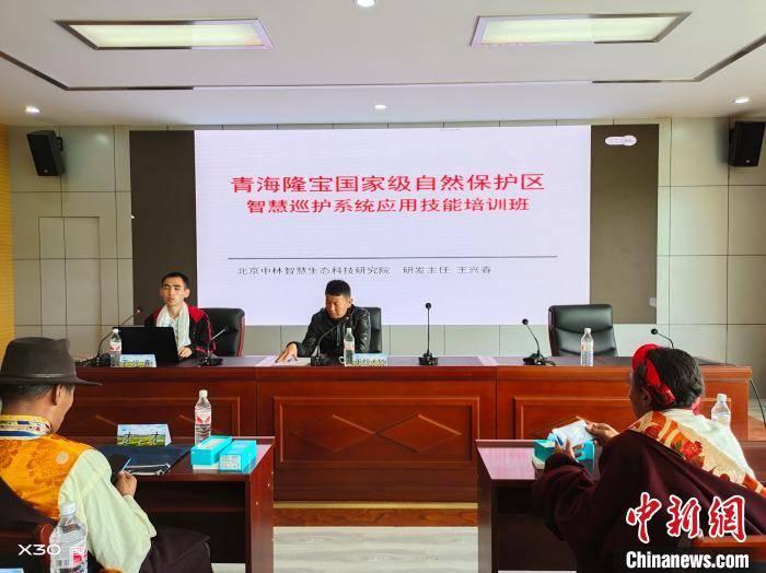 青海龙宝避风区:实现信息化管理的智