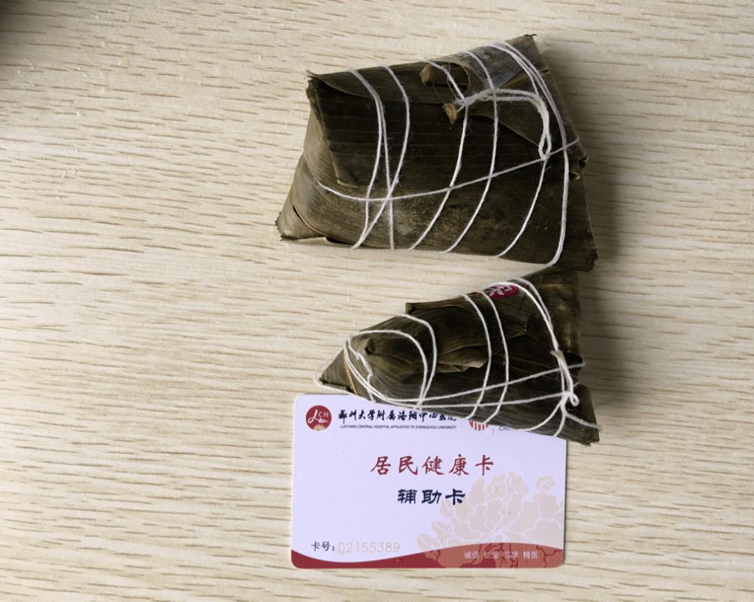 """""""粽""""情端午的6大选粽攻略 减脂食谱 第9张"""