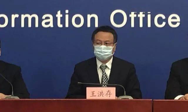 最新!00后送货小哥确诊,每天看望父母,活动轨迹公布!北京端午暂停婚宴……