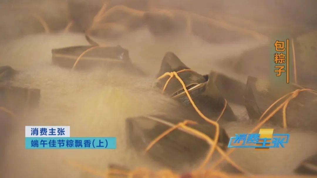 端午佳节粽飘香!来湖南、广东,品粽子,感受端午民俗! 增肌食谱 第6张