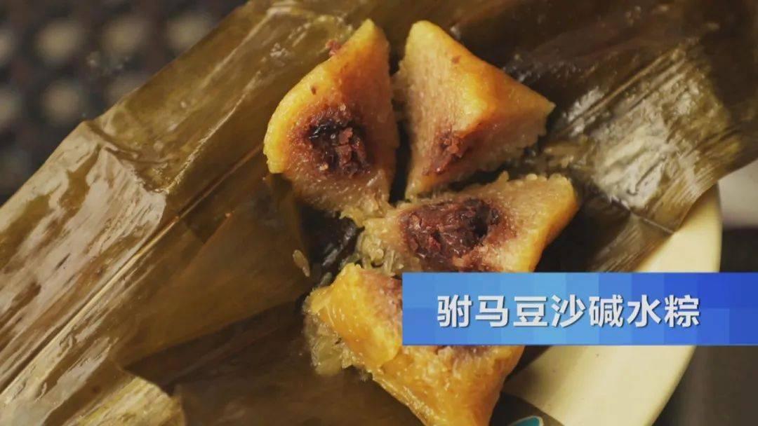 端午佳节粽飘香!来湖南、广东,品粽子,感受端午民俗! 增肌食谱 第38张