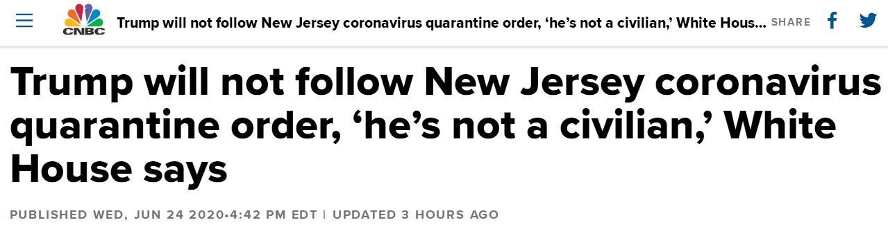 """不会遵守新泽西州隔离令!白宫声明:特朗普不是""""平民"""""""