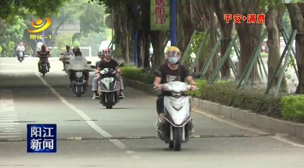 """阳江市区""""一盔一带""""整治见成效"""