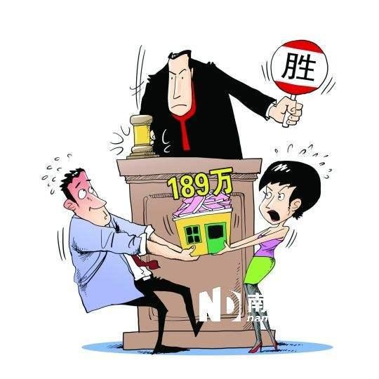 分手易分房难!江门情侣因返还购房款闹上法庭,法官提醒理性恋爱