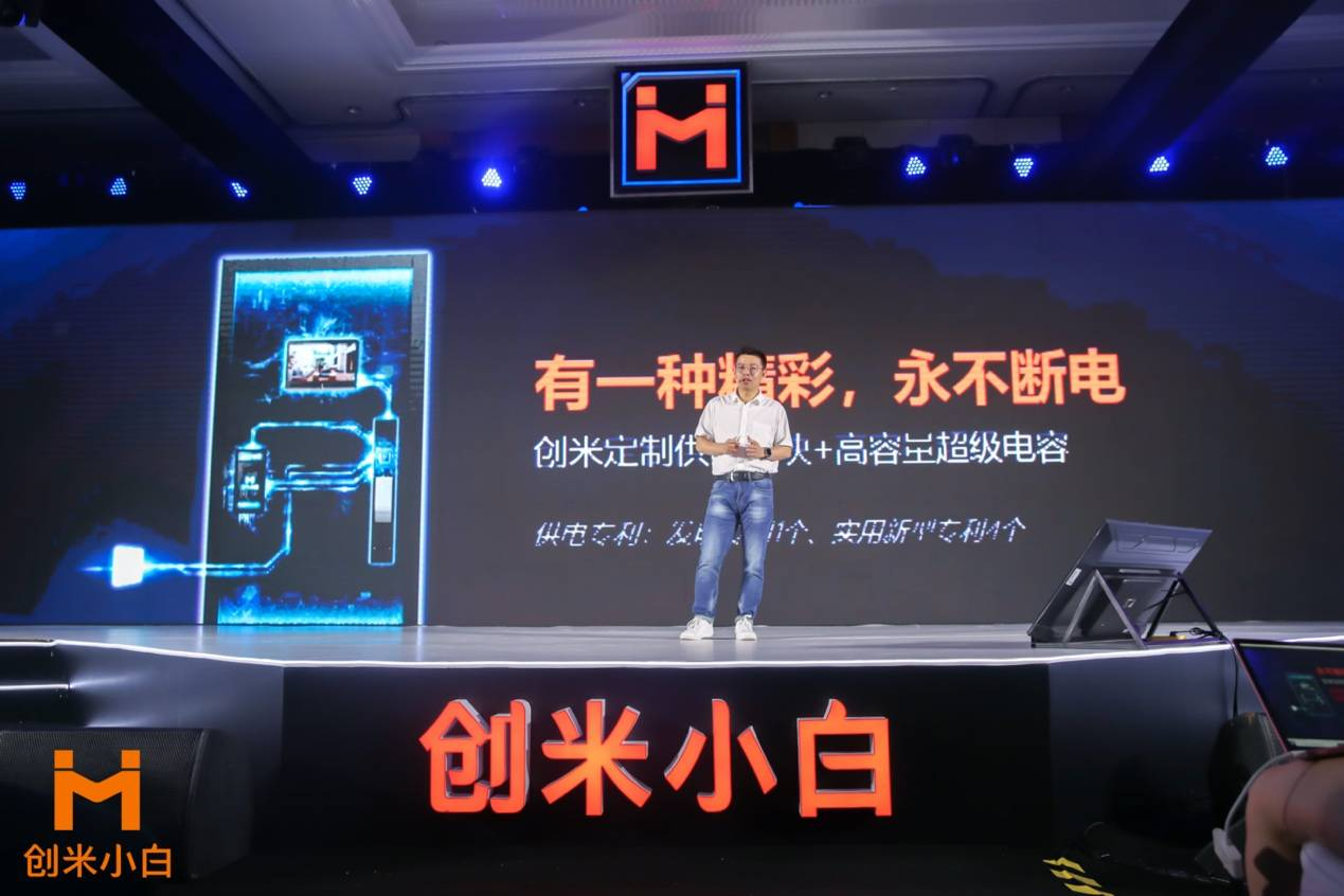 小白智慧门H1正式面世,智能摄像头,智能门锁,永不断电(图3)