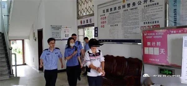 东芝:这名女窃贼在取保候审期间刚伸手就被抓