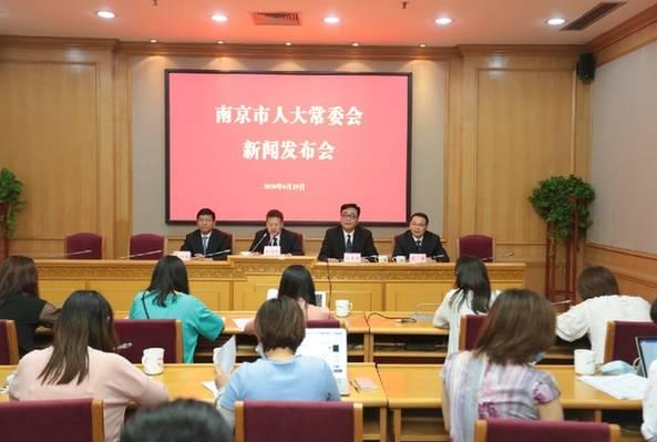 """《南京市社会信用条例》7月1日施行 守信""""好市民""""将享多种便利"""