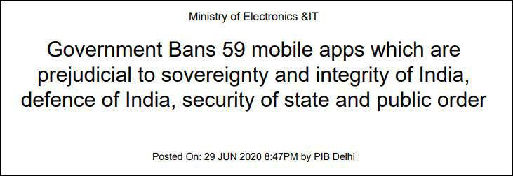 印度禁用微信等59款中国应用