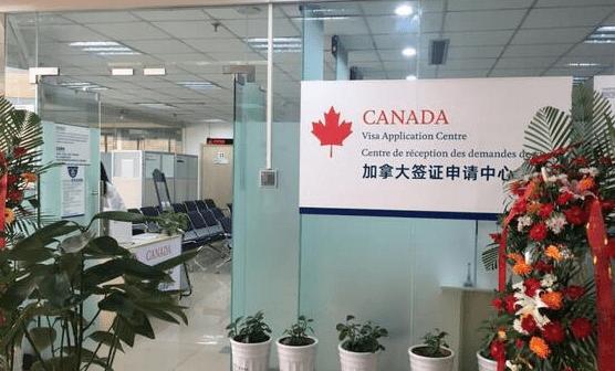 加拿大全球23个签证中心重开, 包括中国10个城市!留学探亲有望!
