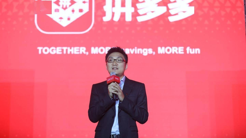 【虎嗅早报】黄峥卸任拼多多CEO;瑞幸咖啡承认造假34.6亿